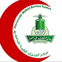 Medical Clinics at King Abdulaziz University